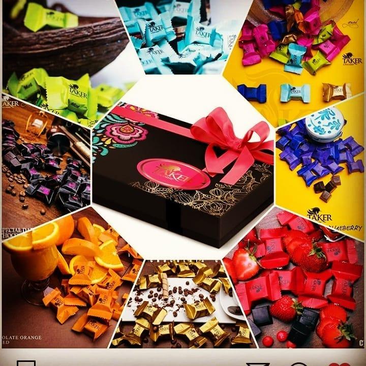 نمایندگی پخش شکلات
