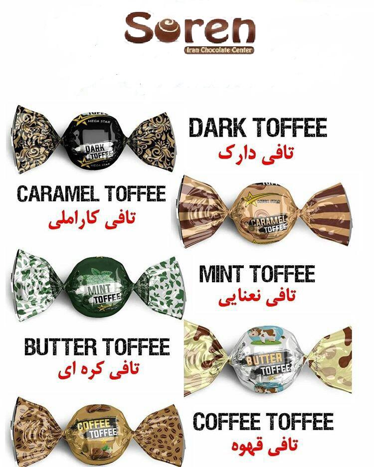 قیمت شکلات تافی مگا استار