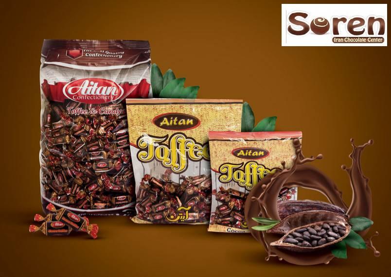 خرید شکلات برای افغانستان