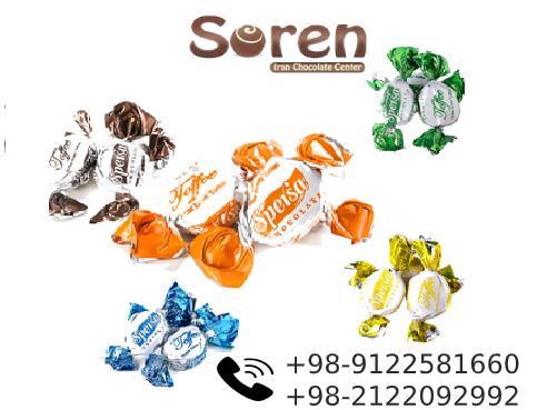 سفارش اینترنتی انواع شکلات مغزدار